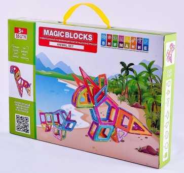 Магнитный конструктор Magicblocks , 55 шт.