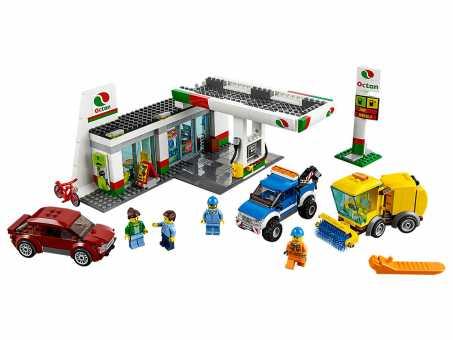Конструктор LEGO City 60132 Автосервис