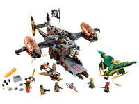 70605 - LEGO Ninjago Цитадель несчастий