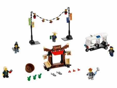 Конструктор LEGO The Ninjago Movie 70607 Ограбление в Ниндзяго Сити