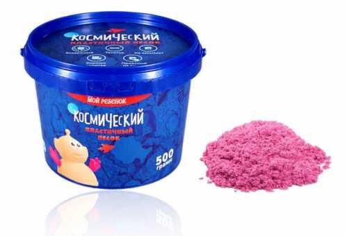 Космический песок (розовый) в банке , 500г