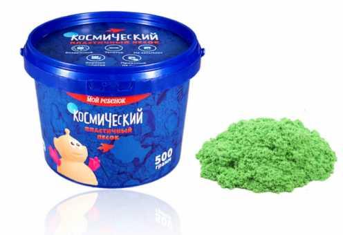 Космический песок (зеленый) в банке , 500г