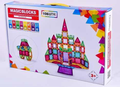 Магнитный конструктор Magic blocks , 106 шт.