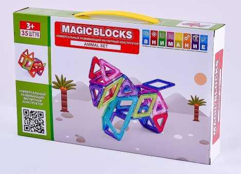 Магнитный конструктор Magicblocks , 35 шт.