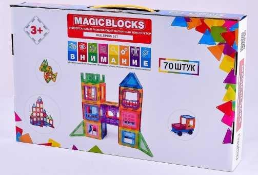 Магнитный конструктор Magic blocks , 70 шт.