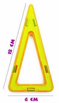 Равнобедренный треугольник - деталь магнитного конструктора